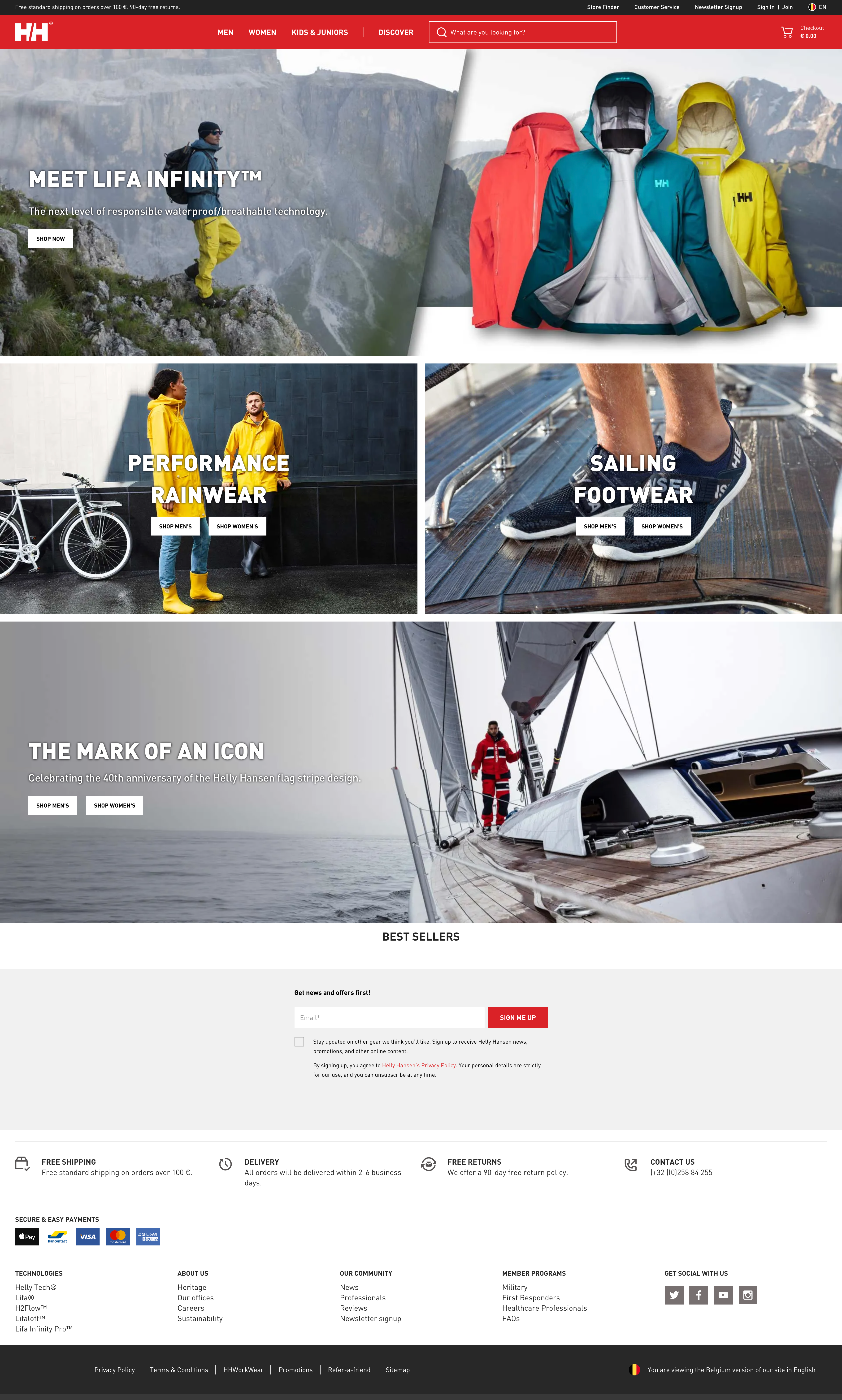 Helly Hansen's home page - before